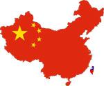 Chinese data